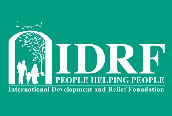 Sponsor: IDRF Charity Golf Tournament